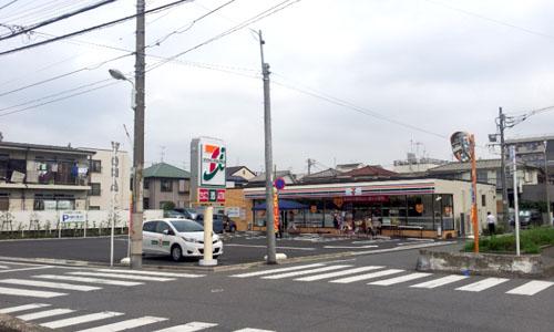 セブンイレブン小茂根2丁目店