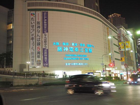 大阪・阪神電車三宮駅