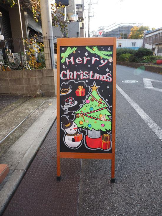 クリスマスデコレーション6